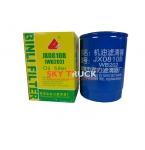 Фильтр масляный BAW-1044 1065 Евро-3 FAW-1041 1051 JX0810B 1012005-X2 WB202