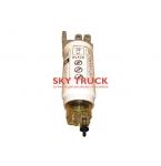 Фильтр топливный CAMC ЕВРО 3 PL420 с кронштейном VG1540080032