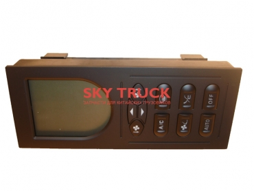 Блок управления отопителем и кондиционером HOWO WG1630840322