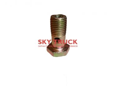 Болт полый (топливный) D-12 WP10 WP12 612639000049