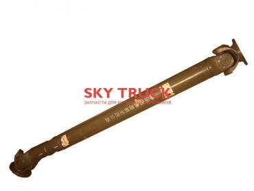 Вал карданный Howo L-1710mm AZ9112310090