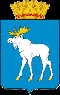 Йошкар-Ола