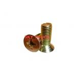Болт крепления тормозного барабана HOWO Q2541025