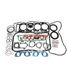 Комплект прокладок на двигатель ISUZU NPR75 NQR75 4HK1-T 5878151901 5878159522-ON 5878177620