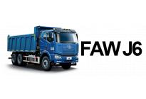 Запчасти для FAW J6