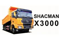 Запчасти для SHACMAN X3000